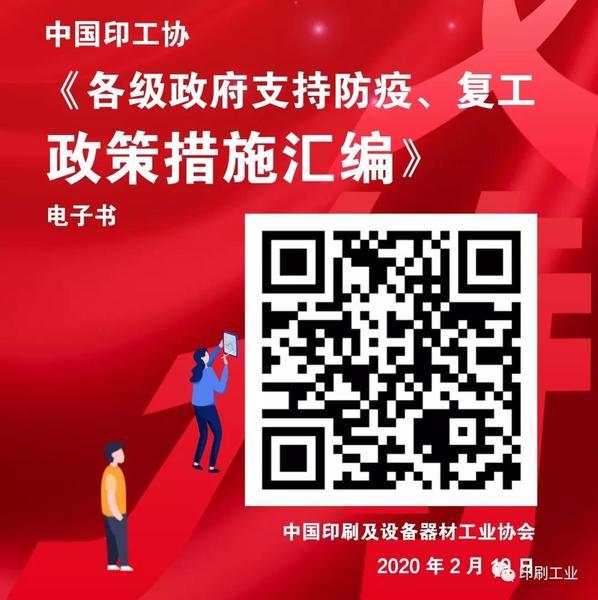 微信圖片_20200220115358.jpg