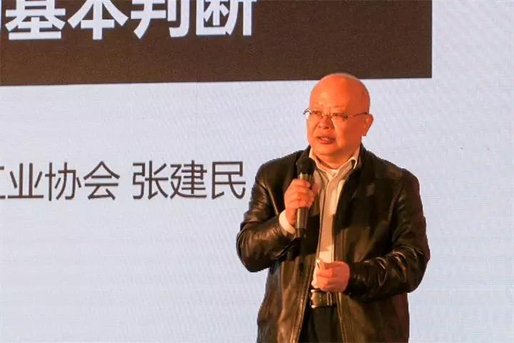 中國印刷及設備器材工業協會副秘書長兼數碼與網絡印刷分會秘書長張建民.webp.jpg